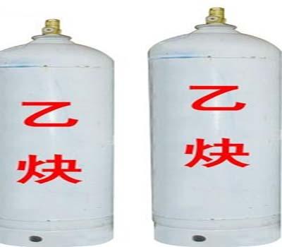 上海溶解乙炔