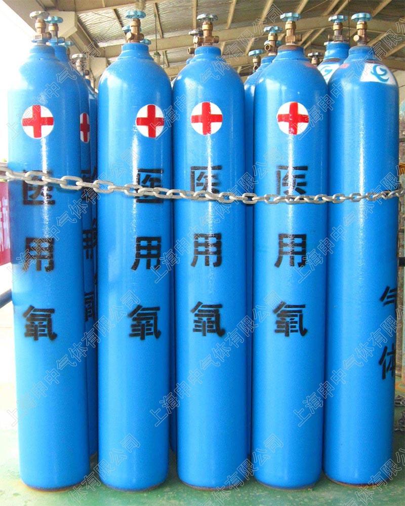 上海医用氧